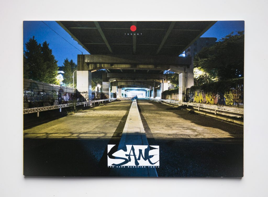 The Sane magazine Tokyo