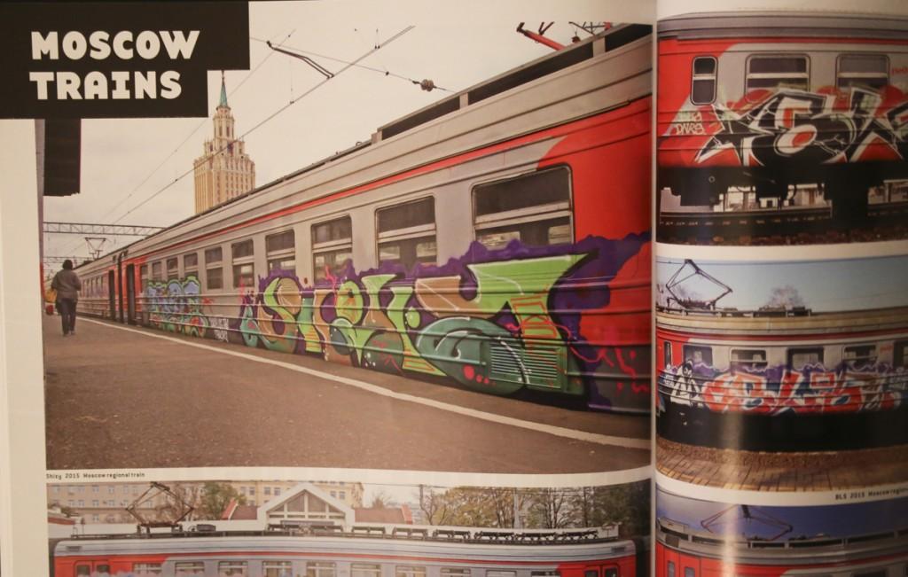 Concrete 12 Moscow