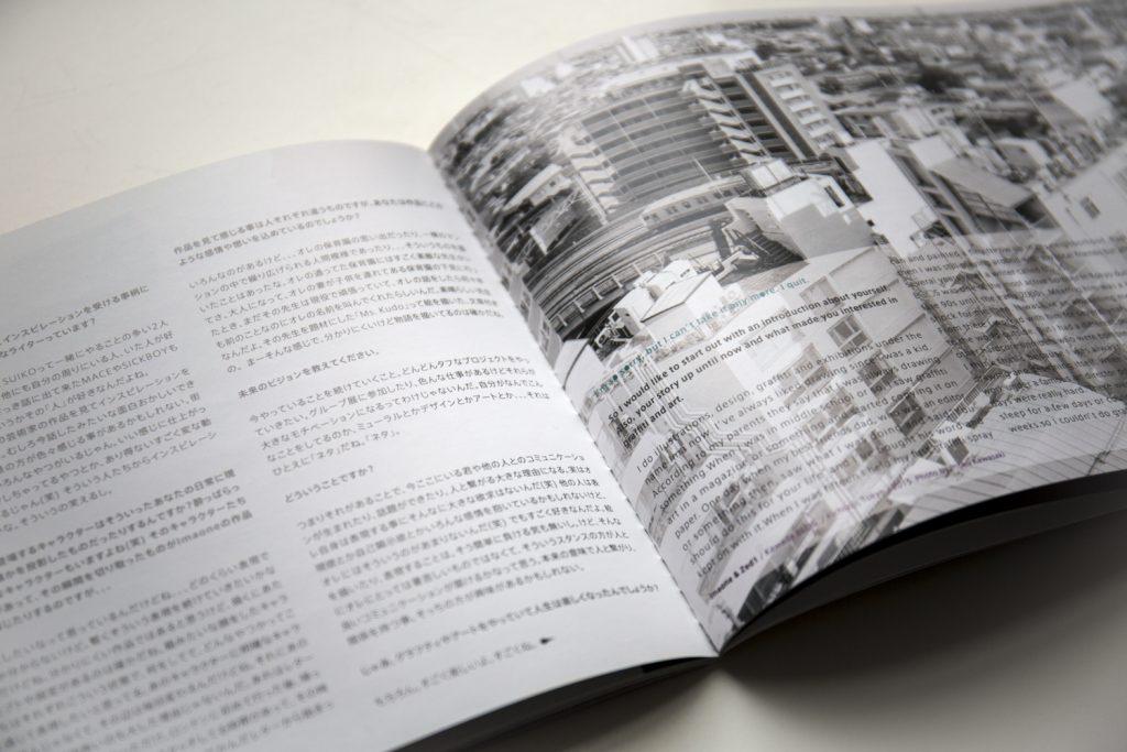 Sane magazine Imaone