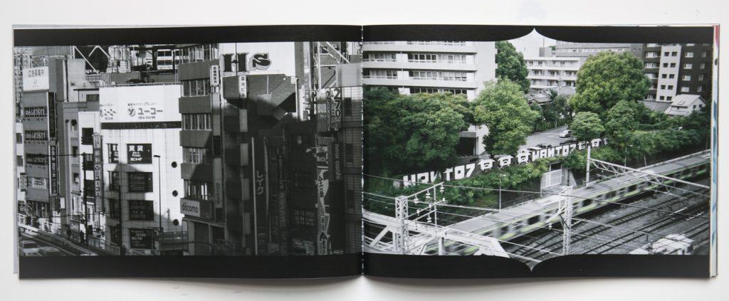Sane magazine QP